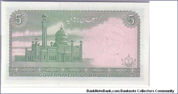 Banknote from Brunei year 1983
