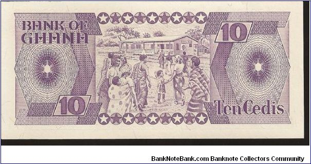 Banknote from Ghana year 1984