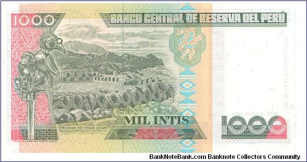 Banknote from Peru year 1988