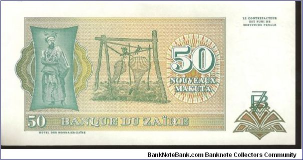 Banknote from Congo year 1993