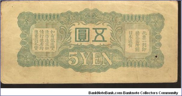 Banknote from China year 1939