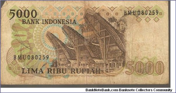 Banknote from Indonesia year 1980