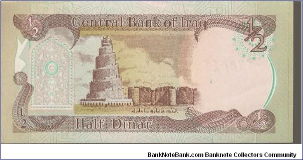 Banknote from Iraq year 1993