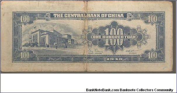 Banknote from China year 1948