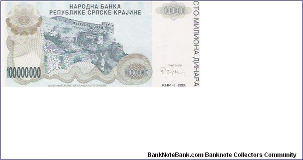 Banknote from Croatia year 1993
