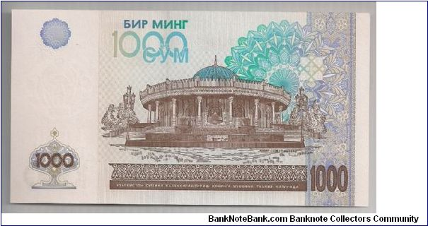 Banknote from Uzbekistan year 2001