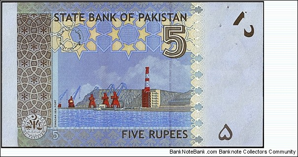 Banknote from Pakistan year 2009