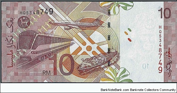 Banknote from Malaysia year 0