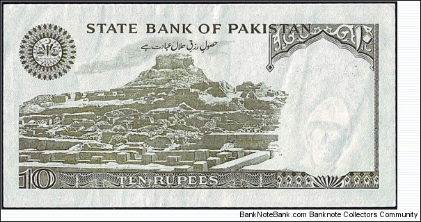 Banknote from Pakistan year 0