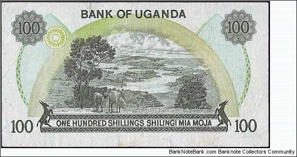 Banknote from Uganda year 0