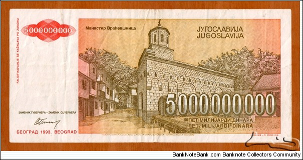 Banknote from Yugoslavia year 1993