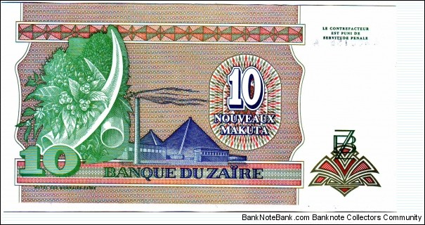 Banknote from Unknown year 1993