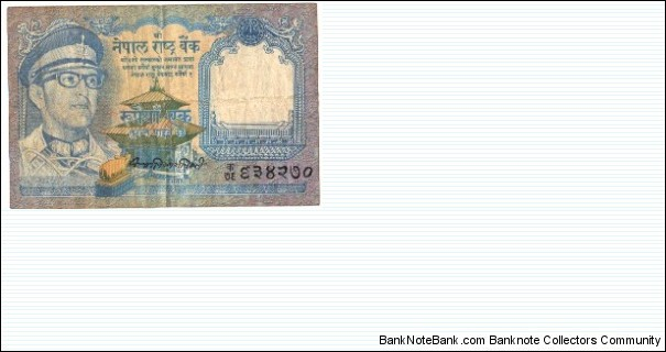 1 Rupee Banknote