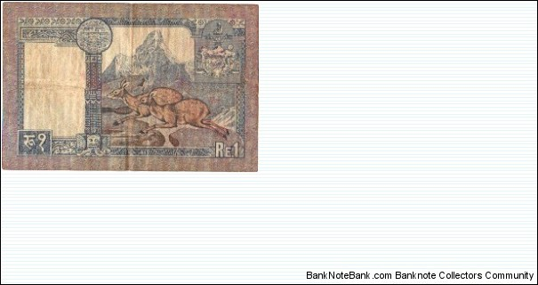 Banknote from Nepal year 0
