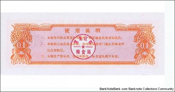 935198B.jpg