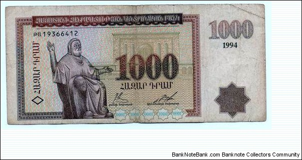 Armenian 1000 drams bill in poor condition. Banknote