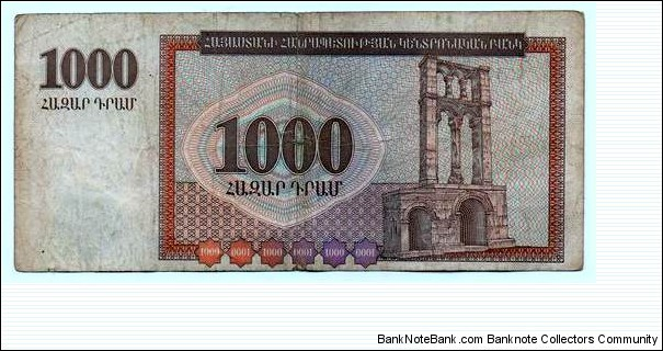 Banknote from Armenia year 1994