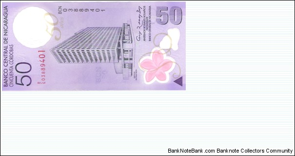 20 Corbodas, Central Bank 50 years Banknote