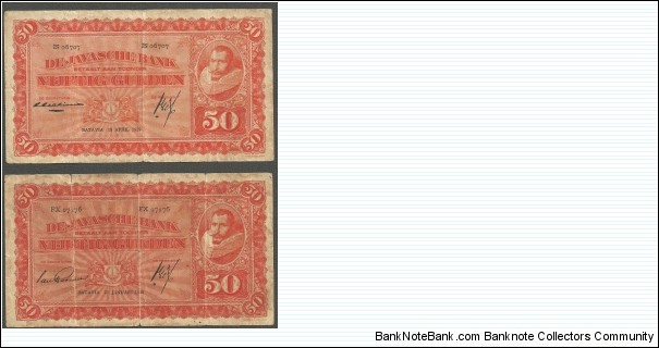 50 Gulden COEN Series with different Signature Banknote