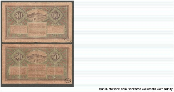 Banknote from Indonesia year 1932