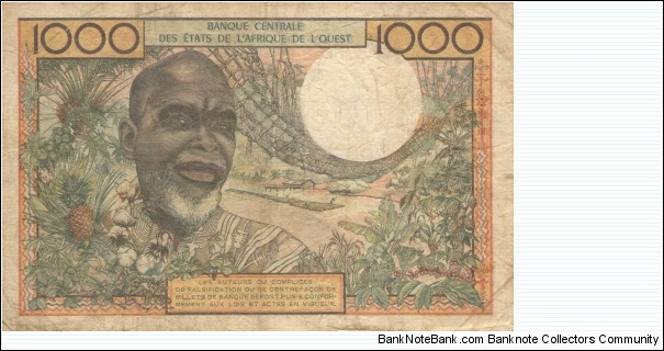 Banknote from West African States year 1961