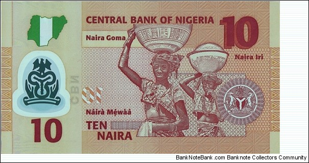 Banknote from Nigeria year 2009