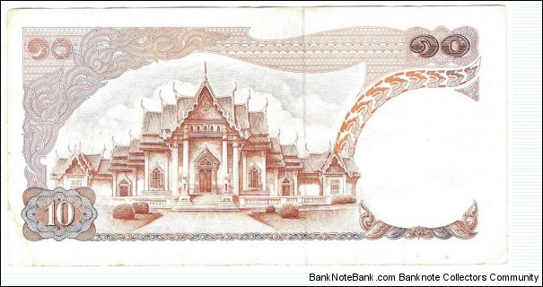 Banknote from Thailand year 1969