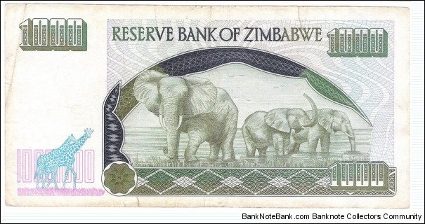 Banknote from Zimbabwe year 2003