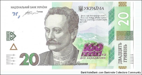 20 Hryven(Commemorative Issue) Banknote