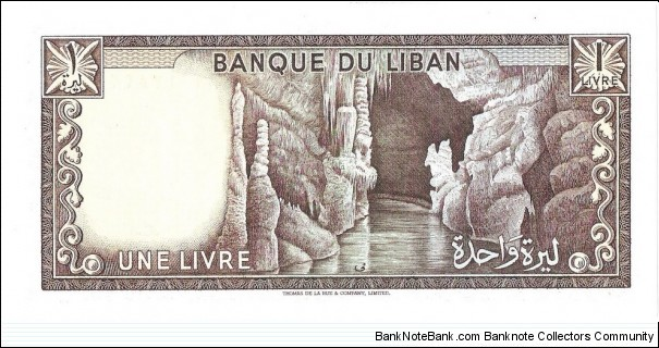 Banknote from Lebanon year 1980