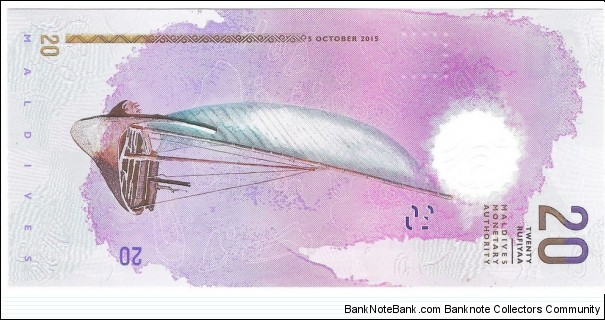 Banknote from Maldives year 2015