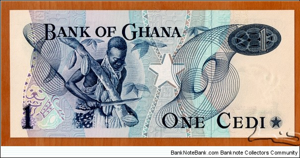 Banknote from Ghana year 1976