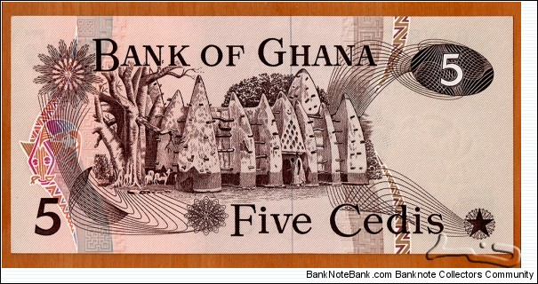 Banknote from Ghana year 1977