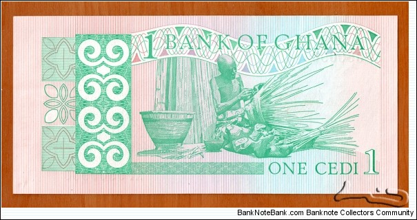 Banknote from Ghana year 1979