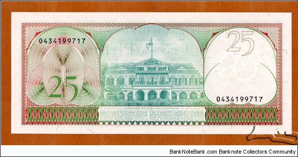 Banknote from Suriname year 1985