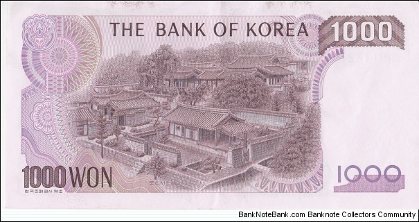 Banknote from Korea - South year 1983