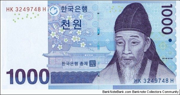 South Korea 1000 won 2007 Banknote
