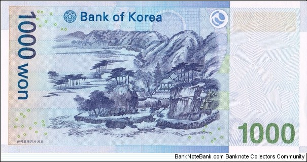 Banknote from Korea - South year 2007