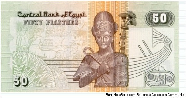 Banknote from Egypt year 2006
