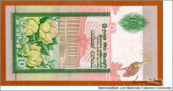 Banknote from Sri Lanka year 2004