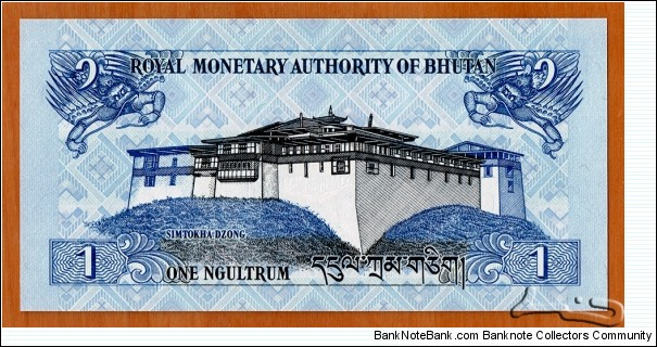 Banknote from Bhutan year 2013