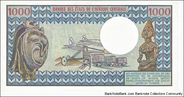 Banknote from Chad year 1980