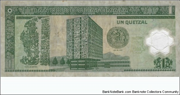 Banknote from Guatemala year 2006