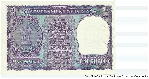 Banknote from India year 1969