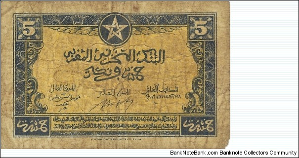 Banknote from Morocco year 1943
