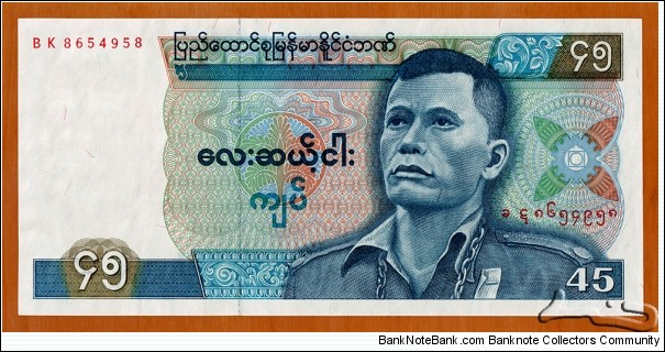 Socialist Republic of the Union of Burma | 