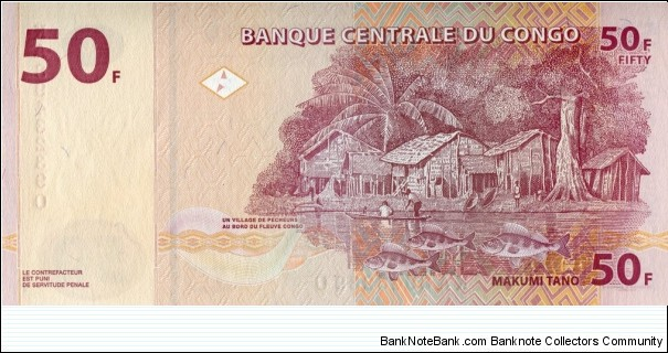 Banknote from Congo year 2007
