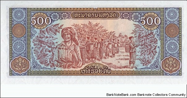 Banknote from Laos year 1988