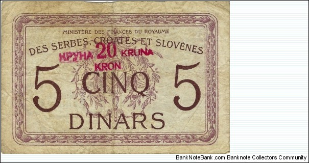 Banknote from Yugoslavia year 1919
