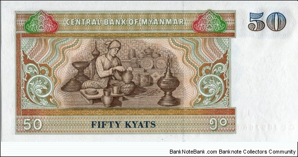 Banknote from Myanmar year 1997